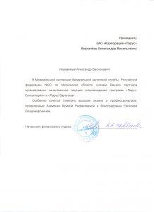 Межрайонная инспекция ФНС России № 20 по Московской области